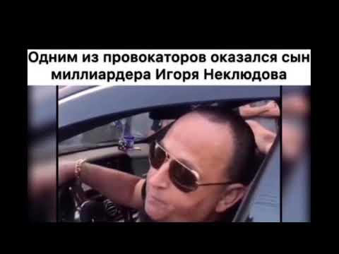 Первые провокации и попытки запугивания в Хабаровске!!