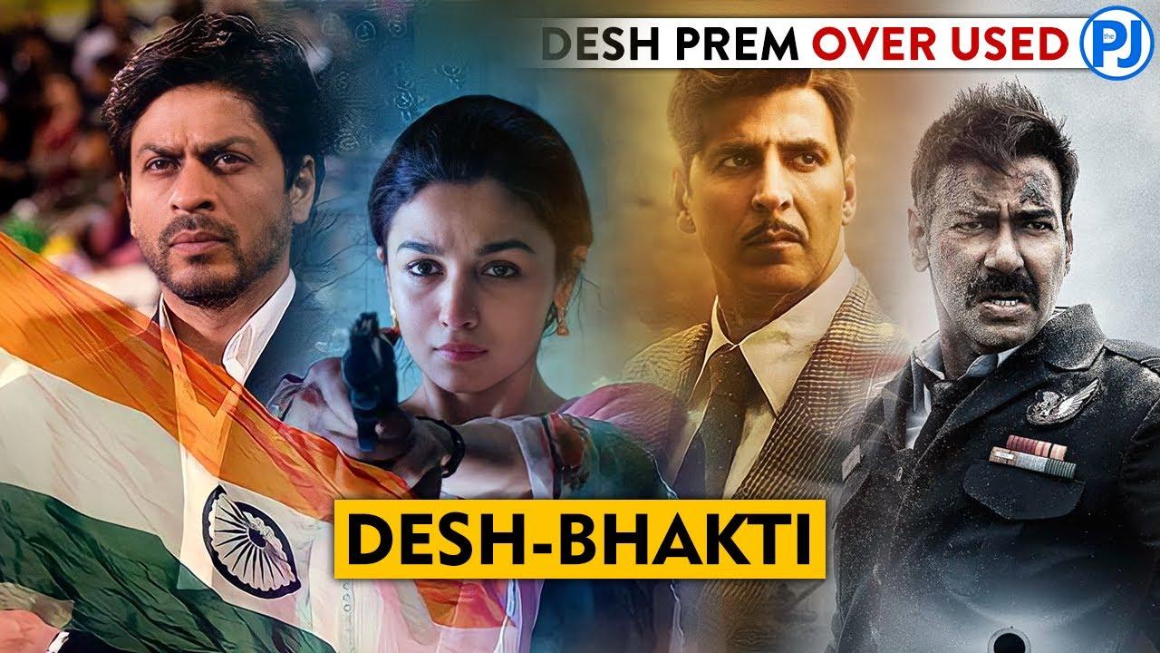 NASHA OF DESH BHAKTI & Biopic Movies (Bollywood Edition) - PJ Explained