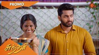 Sundari - Promo | 22 April 2021 | Sun TV Serial | Tamil Serial