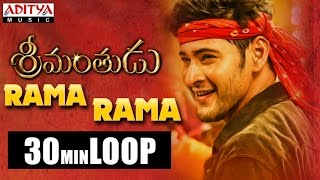 Rama Rama Full Song ★ 30 Mins Loop ★ Srimanthudu Songs - Mahesh Babu, Shruthi Hasan