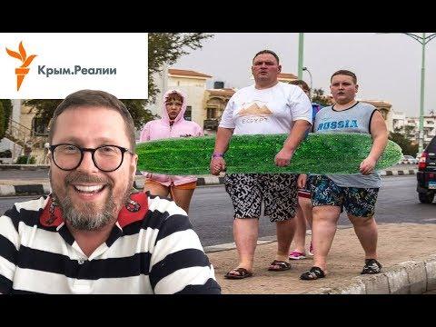 Россияне едут в Крым поесть огурцов