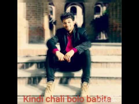 Kindi Chali Bolo Babita New Jonsari Song By Dinesh Panwar