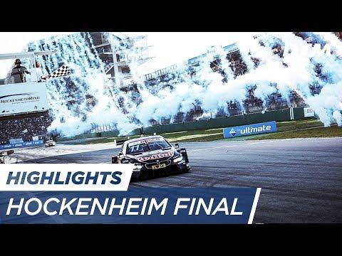 DTM Hockenheim 2017 - Extended Highlights #ThrowbackThursday