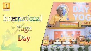 International Yoga Day 2019- Shraddhey Dr. Pranav Pandya Addressing on IYD 21st June, 2019