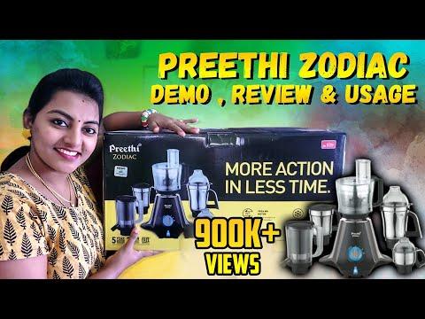 புது Preethi zodiac மிக்ஸி எப்படி இருக்கு பார்க்கலாமா?/New Preethi zodiac mixie Unboxing and review from YouTube · Duration:  7 minutes 2 seconds
