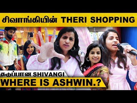 Shopping செய்ய T.Nagar-க்கு Visit அடித்த Cooku with comali Shivangi..!   Velavan Stores   Chennai