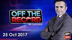 Off The Record - 26th October 2017 - Ary News