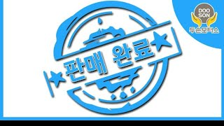 [중고차]쌍용 코란도 투리스모 11인승 RT 2륜 디젤…