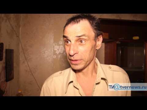 Житель Морозовского городка в Твери
