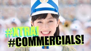IT'S JAPANESE COMMERCIAL TIME!! | VOL. 165 | XTRA!