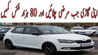 Earn Money With Car Drive No Time Limit Just Fun