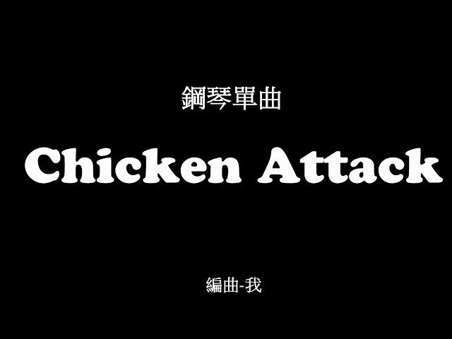 Chicken Attack - Piano Cover by Tommo