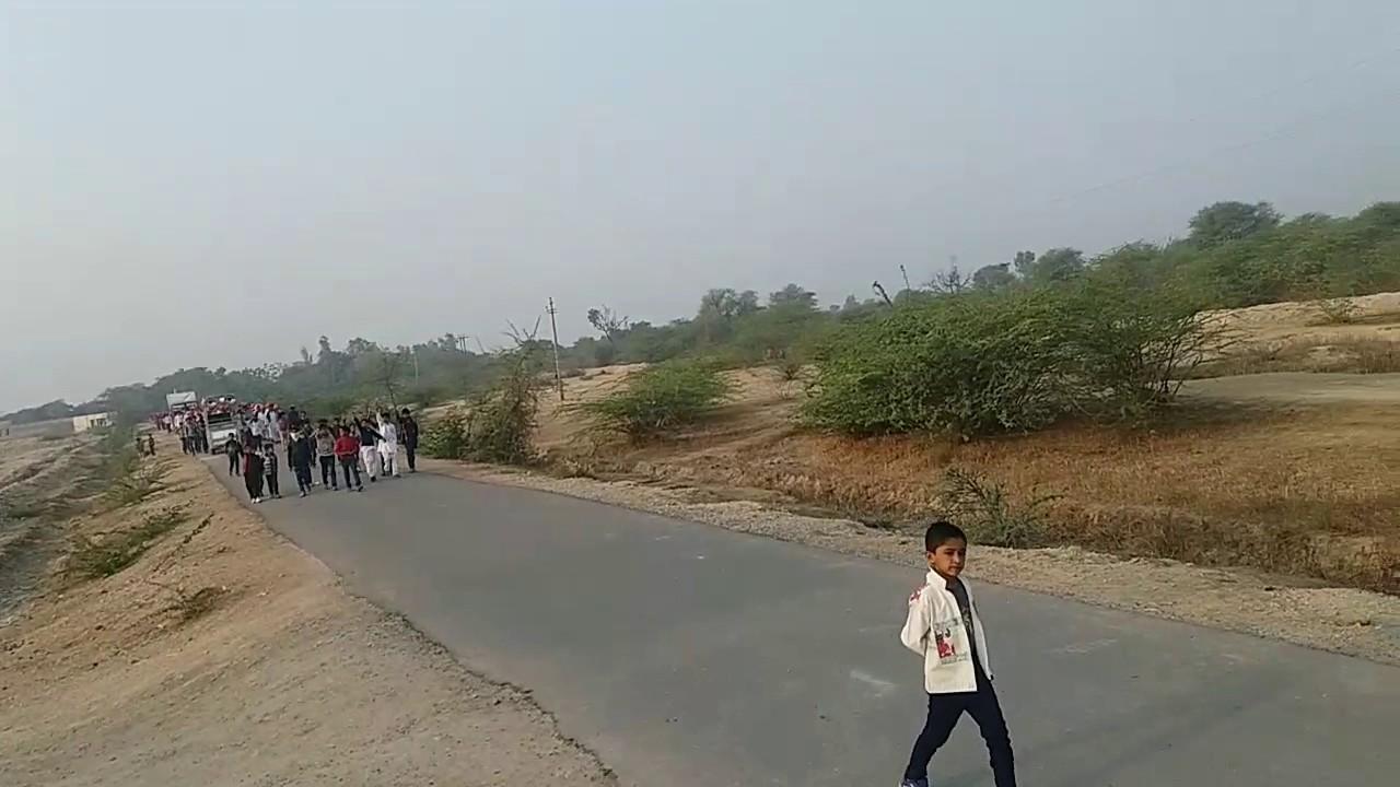 Bhilwara dating site