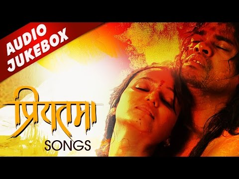 Priyatama Songs | Audio Jukebox | Popular Marathi Songs | Siddharth Jadhav, Chaitanya Adkar