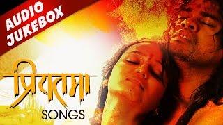 Priyatama Songs | Audio Jukebox | Popular Marathi Songs | Siddharth Jadhav, Chaitanya Adkar