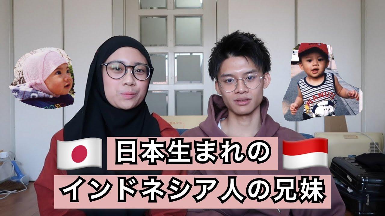 Download [ENG/INA/JPN] なぜ日本に戻って来た?