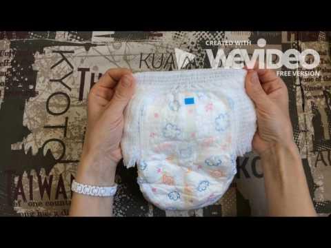 Зачем нужна липучка на памперсе? Японские подгузники. Штучка для утилизации. Смотреть всем!!!!