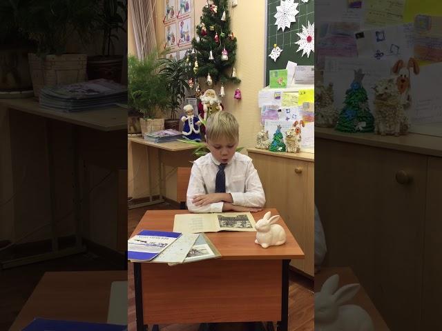 Изображение предпросмотра прочтения – ДенисКульнев читает произведение «Зайчик» А.А.Блока