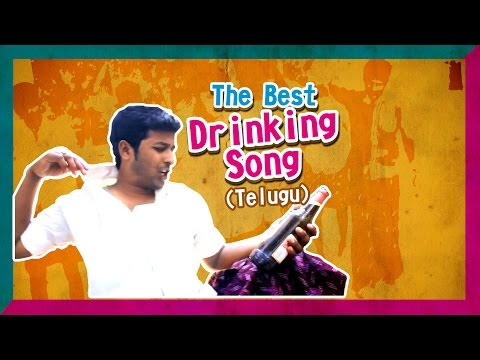 The Best Drinking Song Ever || Hilarious Telugu Private Song by Ali Akbar