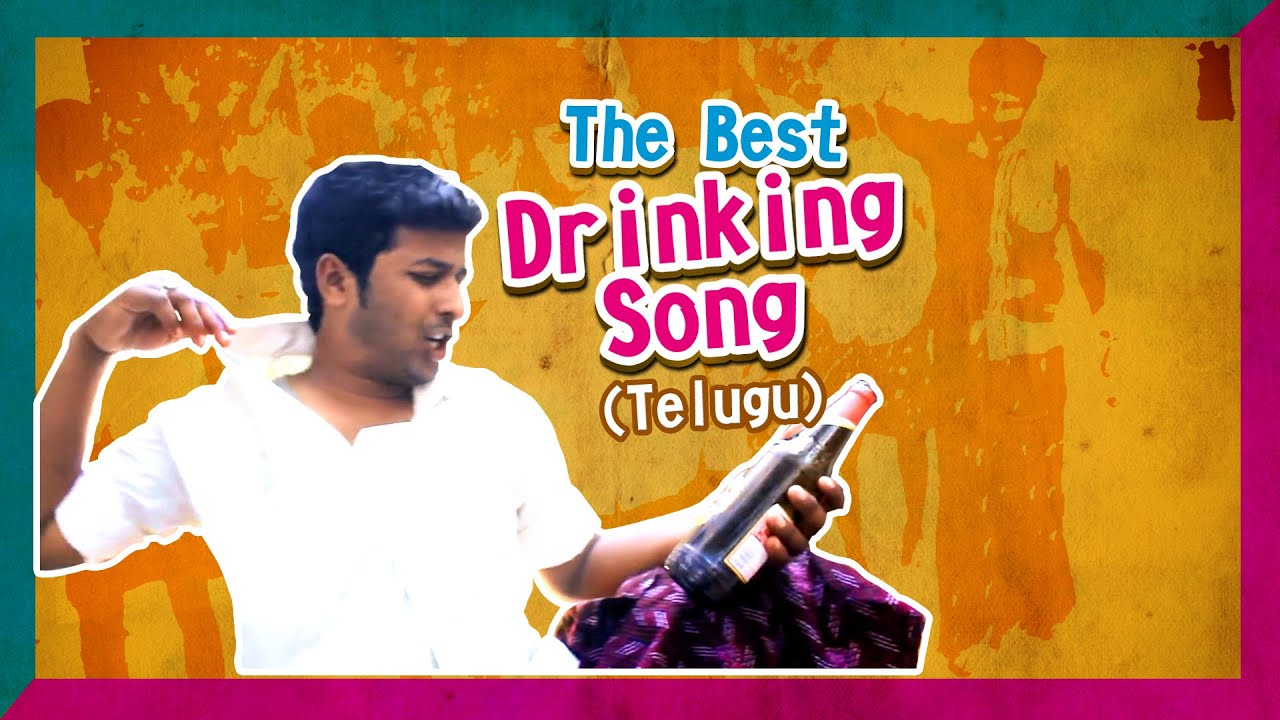 The Best Drinking Song Ever Hilarious Telugu Private Song By Ali