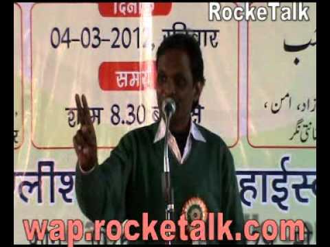 Romantic Ghazal  Aa Pyaar Kiya Jaye By Jameel Kherabadi