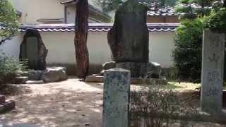 吉田松陰先生が海外密航に失敗した後投獄された野山獄跡です。 東側には...