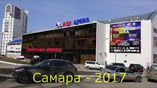 * Гимн ММА * Самара - 2017