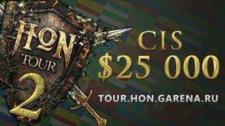 HoN Tour CIS 2013 [Teaser]