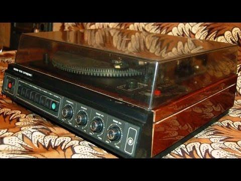 Проигрыватель виниловых пластинок Вега ЭП 120 Стерео - YouTube