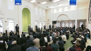 Friday Sermon 26 Oct 2018 (English): Attributes of True Ahmadis