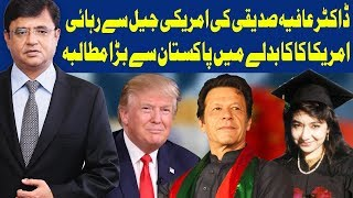 Dunya Kamran Khan Kay Sath | 8 November 2018 | Dunya News