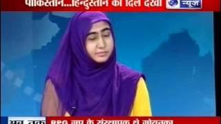 Pakistani teen undergoes liver transplant in India