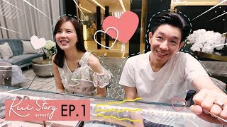 คุยสตอรี่ - BOY JEAB THE LOVE JOURNEY EP.1 | CHANGE2561
