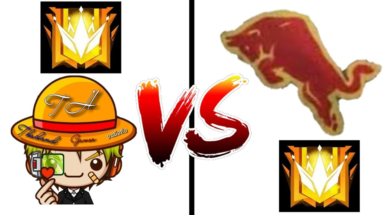 Free Fire กระทิงแดง VS TOP TH เทสแคลนมันส์ๆ