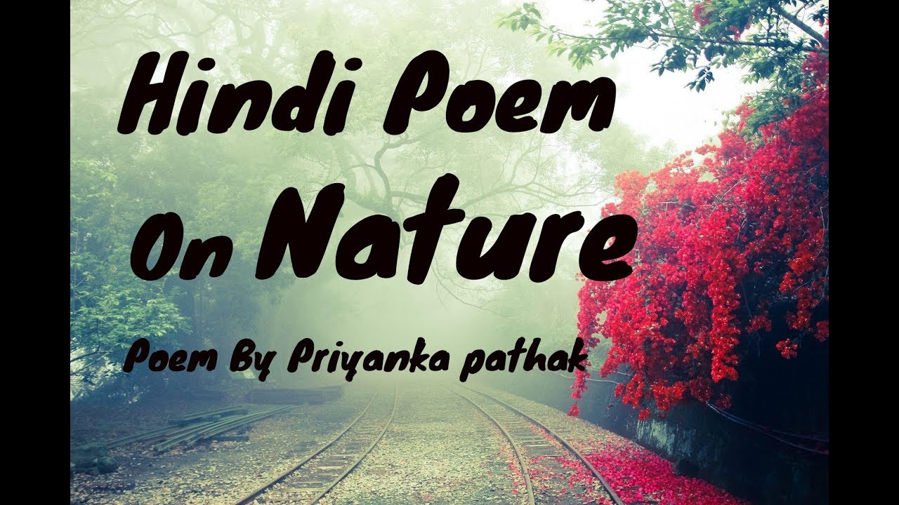 write a poem on nature in hindi