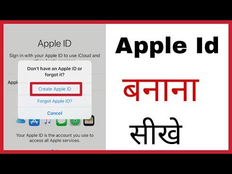 Apple ID kaise banaye   How to create Apple ID in hindi   Apple ID banana sikhe  