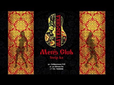 эротический клуб