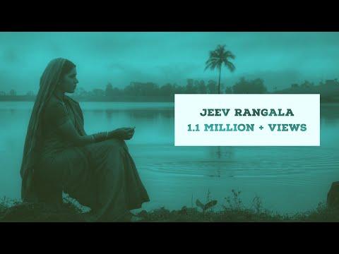 Jeev Rangala HD Video Song