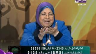 سعاد صالح توضح معنى قوله 'فطلقوهن لعدتهن'.. فيديو