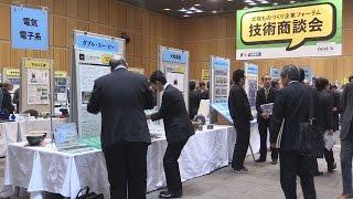 常陽銀行(本店水戸市、寺門一義頭取)は10日、中小企業の販路拡大を支...