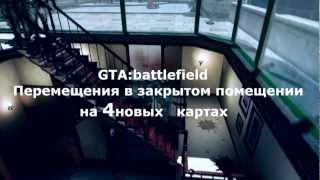 GTA 4 Majestic - tower .... ГТА 4 Башня - Маджестик