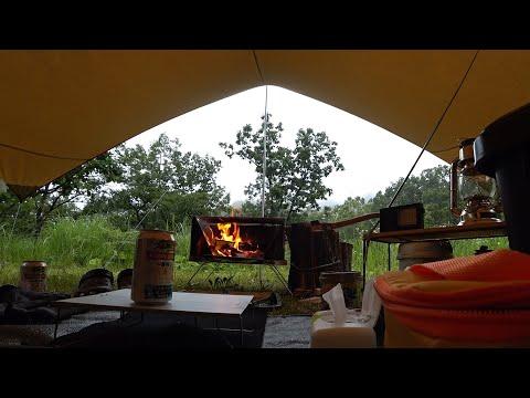 雨音と焚き火の爆ぜる音に包まれたソロキャンプsolo camping #42