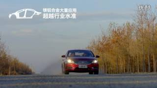 1700KM/45L  Roewe i6 fuel consumption test  荣威i6油耗测试