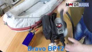 Электрический компрессор для ПВХ лодки BRAVO BP12(http://motormaran.ru/aksessuary/bravo-br12 Портативный электронасос с питанием 12V и разъемами на клеммы аккумулятора с регулят..., 2015-09-24T15:02:56.000Z)