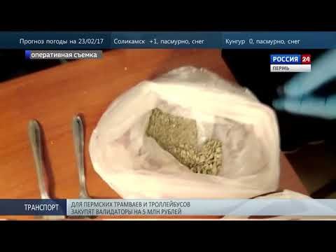 В Березниках наркодилеру грозит пожизненный срок