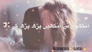 Gambar cover Bol kaffara Kya hoga full song