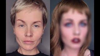 Анна Измайлова До и после макияжа: разные люди