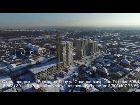 Официальный портал городской Думы и Администрации города