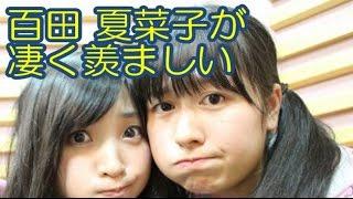 ももいろクローバーZのあーりんこと佐々木彩夏さんと有安 杏果さんが百...