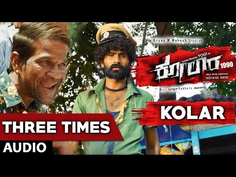 Kolar Songs | Three Times Full Song |  Yogi, Naina Sarwar | B R Hemanth Kumar | Aryaa M. Mahesh
